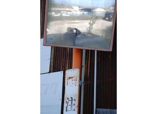 Mirrorpic